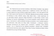 Dąbrowa-Górnicza2