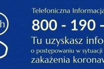 216-109177