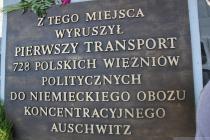 Pomnik-I-Transportu-4