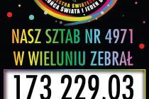 150422672_3830237880377326_5322758292057948350_o