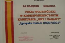DSC09241
