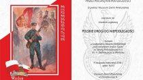 """Wystawa i Koncert """"Polskie Drogi do Niepodległości"""""""