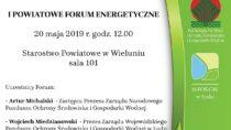 I Powiatowe Forum Energetyczne