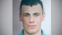 UWAGA! Policja poszukuje zaginionego Marcina Kijo [aktualizacja]