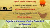 Czwartki w Muzeum Ziemi Wieluńskiej