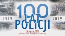 WBełchatowie odbędą się uroczyste obchody 100-lecia istnienia Policji Państwowej garnizonu łódzkiego