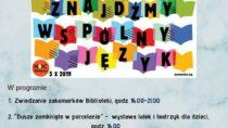 V wieluńska edycja ogólnopolskiej akcji Noc Bibliotek 2019