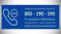 Policja informuje: jest bezpłatna całodobowa infolinia natemat koronawirusa