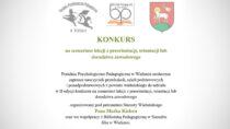 II edycja konkursu dla nauczycieli nascenariusz zajęć zdoradztwa zawodowego