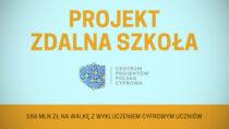 Gmina Wieluń pozyskała 100 tys. zł nazakup sprzętu dla uczniów