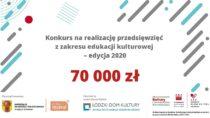 Konkurs nainicjatywy lokalne – BARDZO MŁODA KULTURA 2020 – Łódzkie