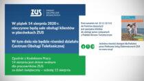 ZUS informuje: 14 sierpnia będą zmiany wobsłudze klientów