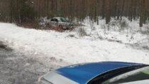 Wmiejscowości Borowiec doszło dachowania samochodu osobowego